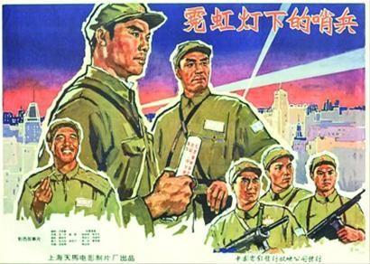 据悉是中国最早的电影海报,以3万元成交;50年代的纪录片《梅兰芳》