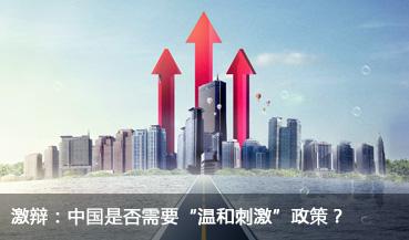 四川长虹组织结构图
