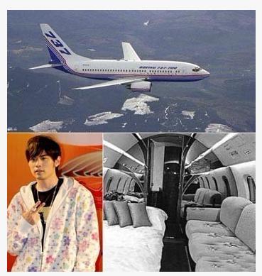 明星私人飞机排行(组图)