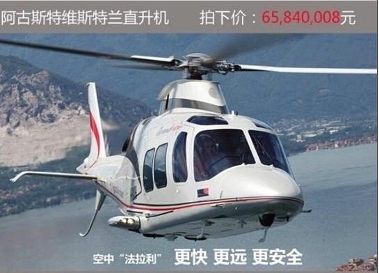 看看土豪在淘宝上都买些什么 从直升机到铂金包