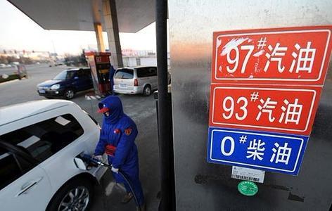 天津市9号油价格_北京出租车燃油附加费涨至2元9日起实行3公里