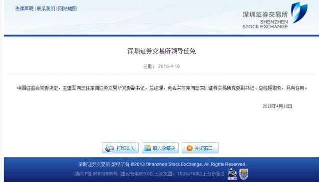 澳门星际线上娱乐:中国股