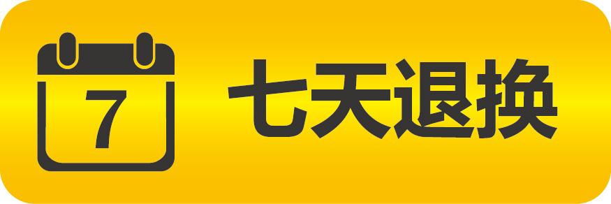 logo 标识 标志 设计 矢量 矢量图 素材 图标 875_292
