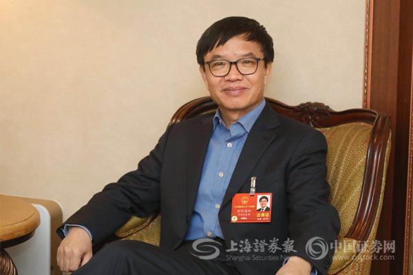 """欧阳昌琼:完善退市制度 市场化处置""""僵尸企业"""""""