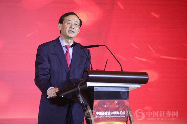 中国基金业20周年论坛今日在京举办。中国证监会主席刘士余出席论坛并发表致辞,他在致辞中介绍了下一步在推动我国基金业健康发展方面将重点做好的几方面工作。(上证报记者 史丽 摄)