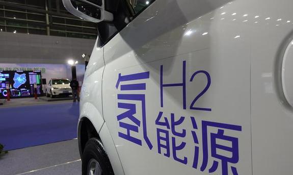 大发体育娱乐网址:汽车界两会代表提议受重视 氢能源被写入当局事变陈诉