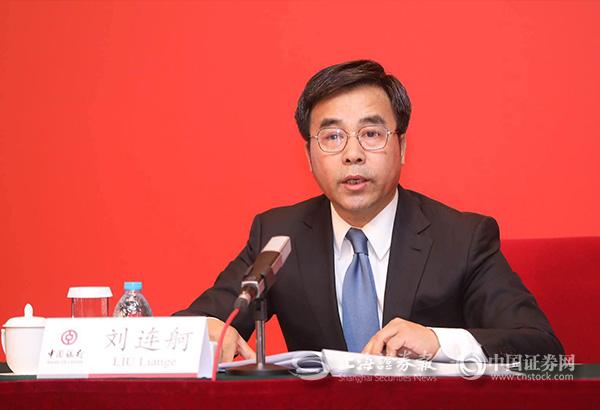 中国银行刘连舸 中国再生医学国际有限公司:已敦促设立金融租赁公司