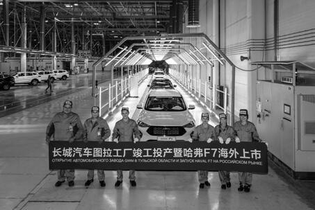 長城汽車建成首個海外全工藝整車工廠,中國汽