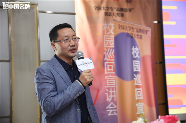 全国技工学校生品牌故事征集行动校园巡讲于武汉圆