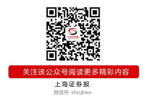 """""""金睛""""看过来!2019上海证券报""""金质量""""网络投票火热进行中!"""