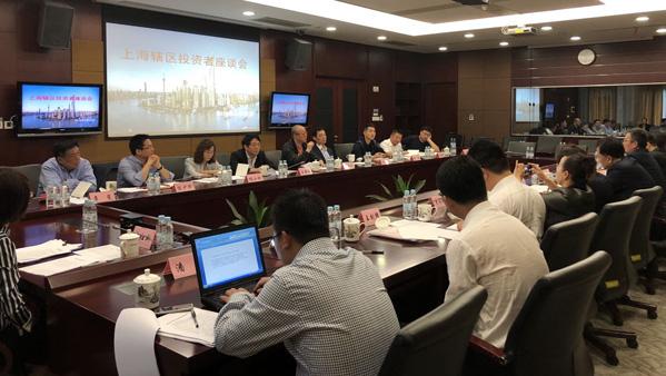 上海辖区投资者座谈会