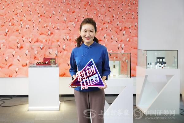 华熙生物董事长、总经理赵燕