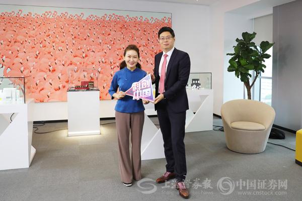 华熙生物副董事长、总经理赵燕和著名财经主持人、财经评论员马红漫