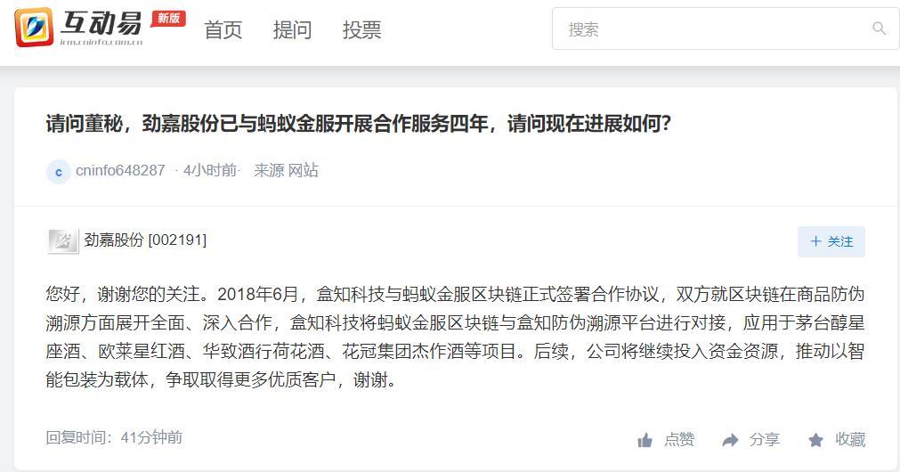 http://www.reviewcode.cn/jiagousheji/158602.html