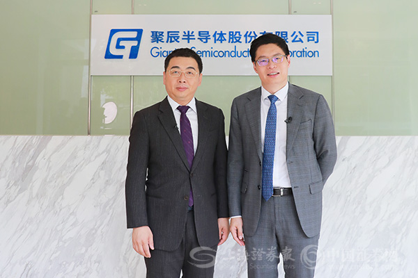 聚辰股份董事长陈作涛和著名财经主持人、财经评论员马红漫