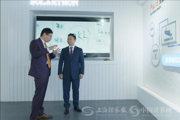科创中国走进长阳科技