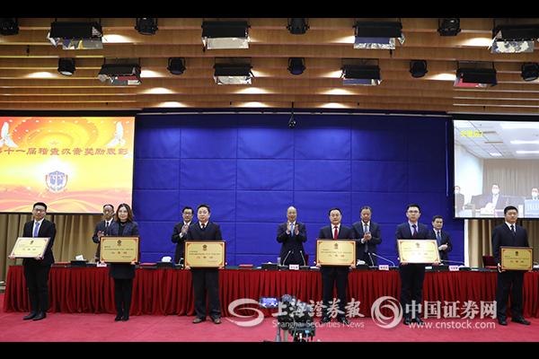 """「上海股票配资」中国证监会召开2021年系统工作会议 强调贯彻""""不"""