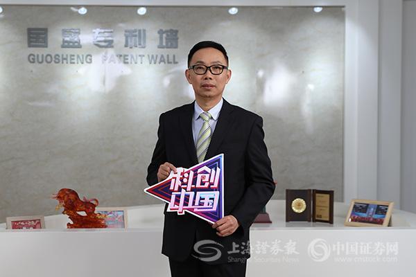 科创中国录制现场